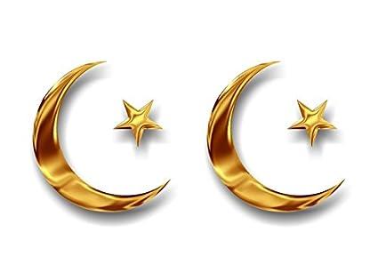 Amazon 2 Liquid Gold Effect Print Islam Religious Symbol Decal