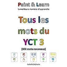 Tous les mots du YCT 3 (French Edition)