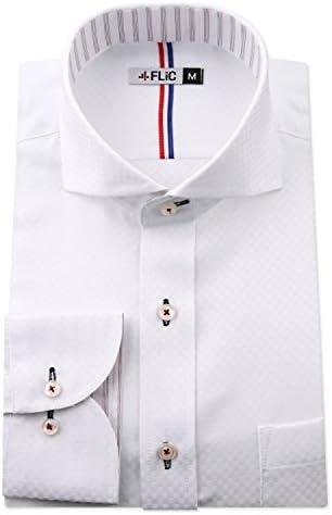 ワイシャツ 長袖 メンズ 形態安定 ホリゾンタルカラー ワイド 6種類 18サイズ / sh