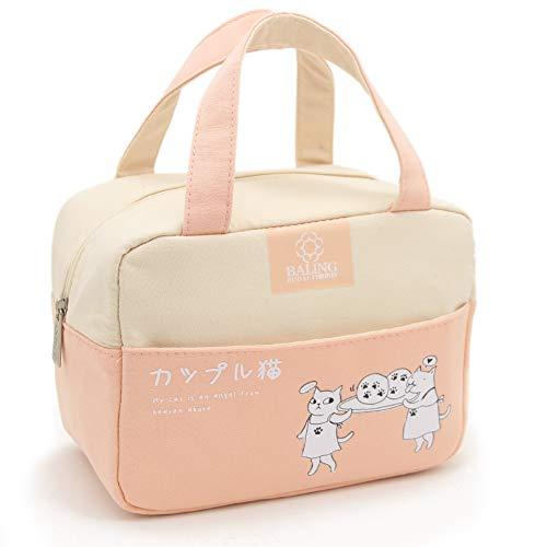 [해외]단열 쿨러 런치 박스 토트 백 전문 누수 방지 핸드백 천 보온병 도시락 가방 귀여운 일본 인쇄 자루 가방 여성용 성인용 사무실 직장 학생 소년 소녀 / Stylish Bento Lunch Carry Bags - Thermal Cooler Lunch Tote Handbag with Pockets Durable H...