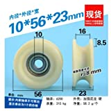 Fevas 1pcs 10 * 56 * 23mm U Type, Nylon Bearing Wheel, Baston Injection molding Machine/Safety Door, R8 Roller, D10 Plastic sheave