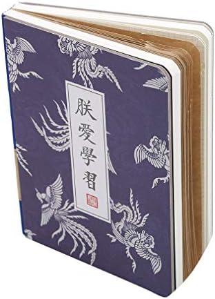 Yeucan Notebook Vintage kreatives Schreiben Hardcover Professional Journal Klassisches Geburtstagsgeschenk,Blau (ich Liebe es zu Lernen)