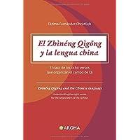 El Zhìnéng Qìgong y la lengua china: El caso de los ocho versos que organizan el campo de Qì