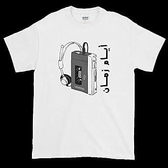 Gharzat White Round Neck T-Shirt For Men