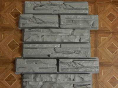 Buckdirect Worldwide Ltd. 2pcs moldes de plástico para Yeso Hormigón Muro de Piedra de Pizarra Azulejos para decoración de jardín decoración de la Pared: ...