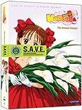 Kodocha: Season 2 (S.A.V.E. Edition)