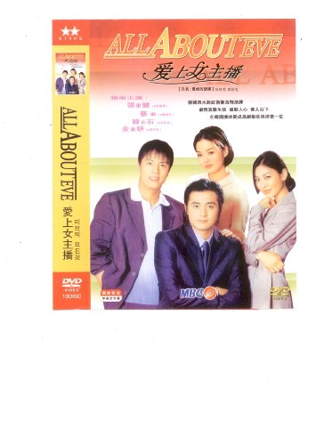 All About Eve - Korean Drama with English - Rim Shop Movie