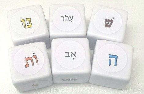 Lashon Hatorah Dice by Breakthough Chinuch