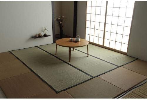 純国産 い草 上敷き 『黒松』 1101824 団地間4.5畳(255×255cm)