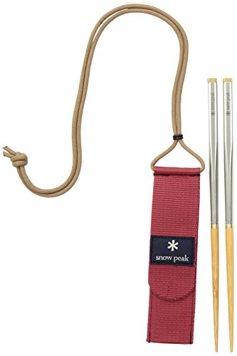 Snow Peak Wabuki Chopsticks, SCT-111, Bamboo, Collapsible and Compact for Camping, Backpacking, Daily Use, Made in Japan, Lifetime Product Guarantee