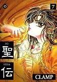 RG Veda (Volume 7)