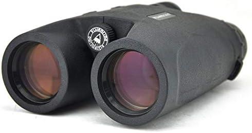 Fernglas Mit Entfernungsmesser Fusion 1 Mile Arc 12x50 : Visionking fernglas für 8x42 laser entfernungsmesser binokular 1200
