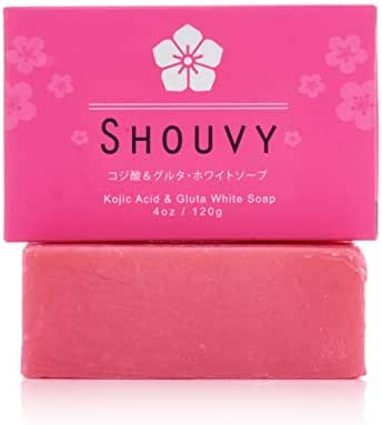 Kojic Acid & Glutathione Whitening Bleaching Soap -Body Cleansing Remedy For All Skin Type -Fast & High Potency Skin Care Treatment For Natural Lightening Of Blemishes, Acne Scars, Age Spots