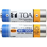 TOA 連絡用無線システム充電電池 WB-1200-2