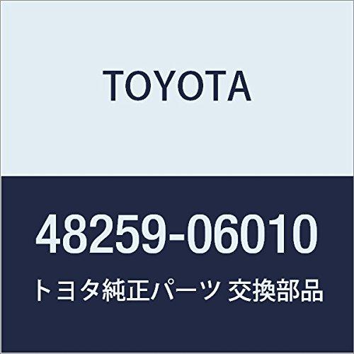 Toyota 48259-06010 Coil Spring Insulator