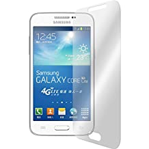 2 x Samsung Galaxy Core Lite Protection Film Tempered Glass clear - PhoneNatic Screen Protectors