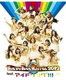 TOKYO IDOL FESTIVAL 2012 feat.アイドリング!!! [Blu-ray]