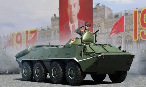 Importato da Giappone Trumpeter 1//35 Modellino Carro armato Russian BTR70 Armored Personnel Carrier Early Version