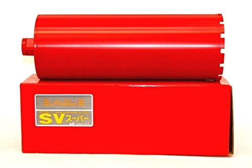 コンセック φ160×420L 薄刃 SVスーパー コアビット(ダイヤモンドコアビット/Aロッドねじ 薄刃一体式コアビット) 湿式 Hakken 発研  B01M2YPU80