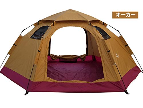 休眠一般成り立つHewflit ワンタッチテント ドームテント 5人用 簡単設営 組み立て簡単 アウトドア キャンプ 天窓付き bigサイズ290×240×145cm 収納袋付き 5色選択可能 六角テント