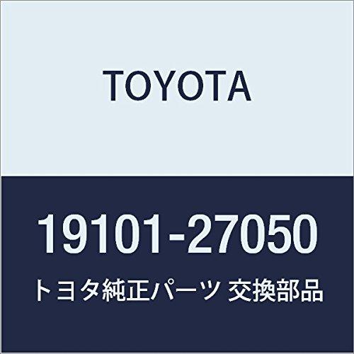 Toyota 19101-27050 Distributor Cap Sub Assembly