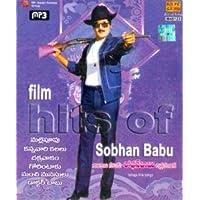 Chithramaalika - Sobhan Babu Films