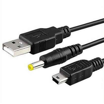 CABLE RETRACTIL 2 EN 1: CARGADOR Y LINK PSP A PC: Amazon.es ...