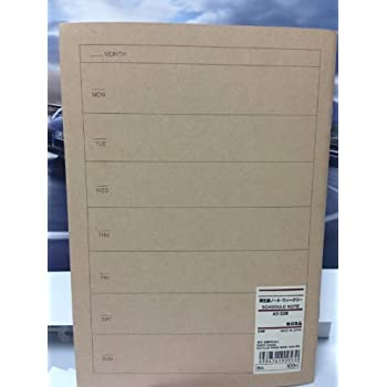 JAPAN MUJI A5 Schedule Note - For Weekly 32 sheets