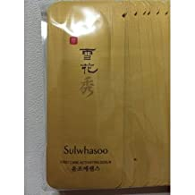 20X Sulwhasoo First Care Activating Serum 1ml. Super Saver Than Normal Size