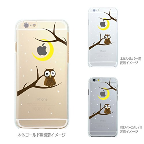 iPhone Plus Case JAPAN Clear product image