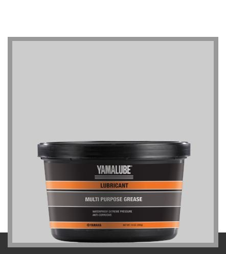 yamalube-multi-purpose-grease-tub-1lbt