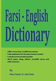 Farsi englishenglish farsi persian dictionary phrasebook farsi english dictionary the most trusted farsi english dictionary stopboris Choice Image