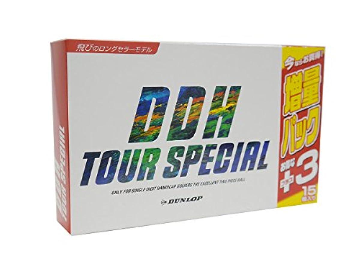 [해외] 던롭 골프 볼 DDH 투어 스페셜 보너스 팩 15개 화이트