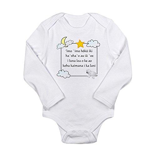 Cafepress   Hawaiian Twinkle Little Star Infant Creeper Body S   Cute Long Sleeve Infant Bodysuit Baby Romper