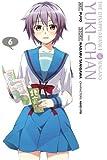 The Disappearance of Nagato Yuki-chan, Vol. 6