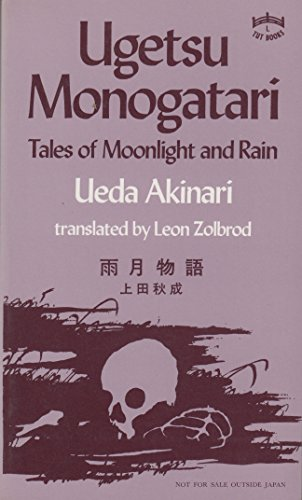 Ugetsu Monogatari: Tales of Moonlight and Rain