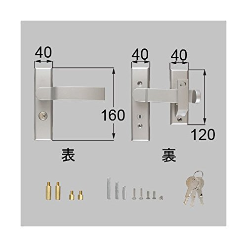 LIXIL(リクシル) TOEX 交換用汎用錠 VV アーム式片錠 8AKD01VV B073RC2P91