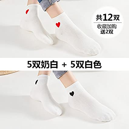 Las niñas calcetines calcetines de algodón en barril, estudiantes negros un color sólido wild caída