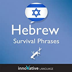Learn Hebrew - Survival Phrases Hebrew, Volume 1: Lessons 1-30