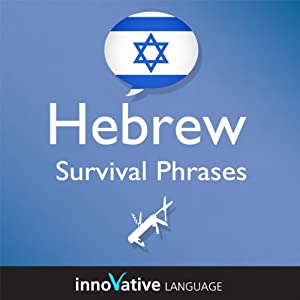 Learn Hebrew - Survival Phrases Hebrew, Volume 1: Lessons 1-30 Audiobook