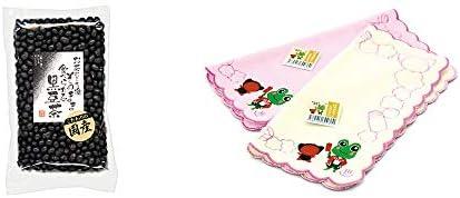 [2点セット] 国産 黒豆茶(200g)・下呂温泉限定 さるぼぼ&げろぐるくん ふわふわタオルハンカチ【クリーム】