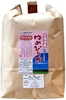令和元年産 海道新すながわ 特別栽培米 ゆめぴりか 精米(分づき可) (5kg, 白米)