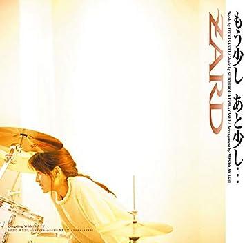Amazon.co.jp: もう少し あと少し… (12cmマキシ化): 音楽