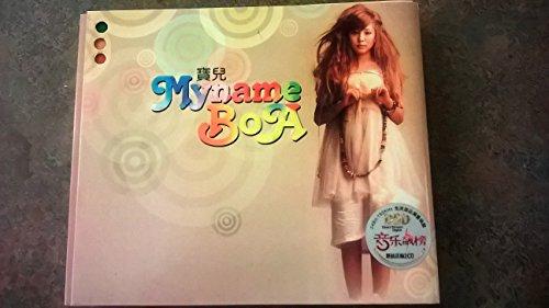 BoA - My Name (Wraparound Cover) 2 CD (Boas Wrap Arounds)