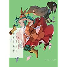 Tsukimonogatari: Possession Tale