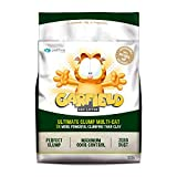 Garfield Cat Litter All Natural, Fast Clumping, Purrfect for Multi-Cat Homes | Dust Free, Chemical Free, Clay Free | Biodegradable & Flushable. Tiny Grains