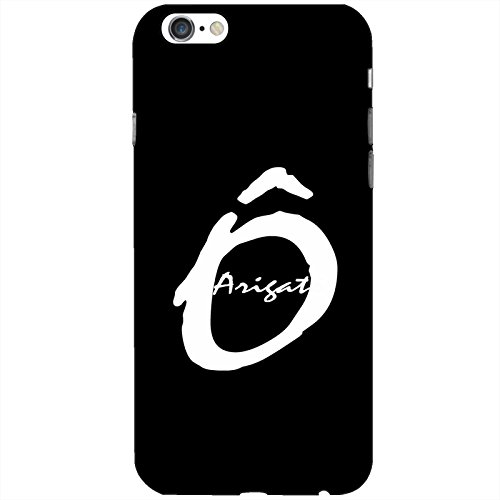 Coque Apple Iphone 6 Plus-6s Plus - Arigatô 3 noire