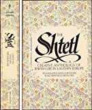 The Shtetl, Joachim Neugroschel, 0399506721