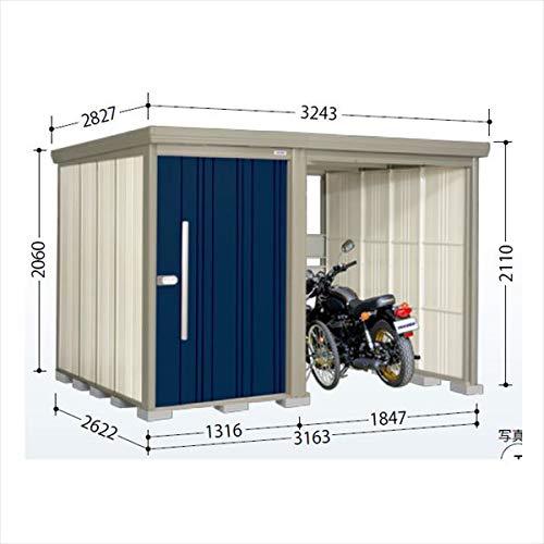 タクボ物置 TP/ストックマンプラスアルファ TP-SZ31R26 多雪型 結露減少屋根 『駐輪スペース付 屋外用 物置 自転車収納 におすすめ』 ディープブルー B07MTZSSPP
