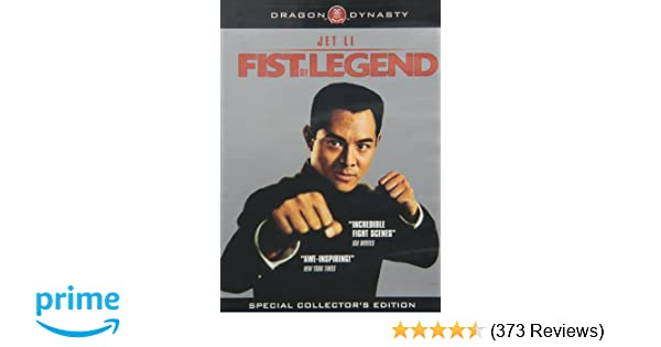fist of legend movie download in hindi